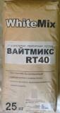 whitemix-rt40_25kg